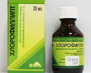 Хлорофиллипт спиртовой для полоскания
