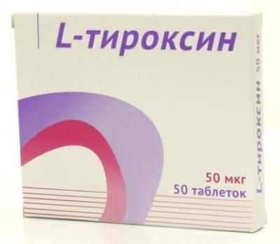 L Тироксин 75 Похудение. L-тироксин для похудения: как похудеть, дозировки, отзывы худеющих