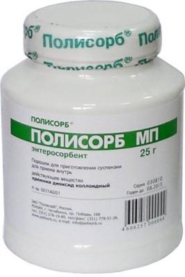 polisorb