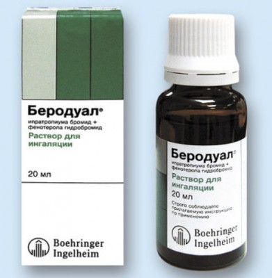 Беродуал для ингаляций - инструкция для детей и взрослых, дозировки для разведения раствора