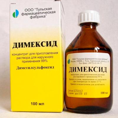 Как применять димексид для роста волос