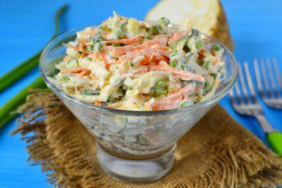 Салат из корня сельдерея и моркови