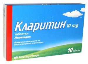 Самые сильные таблетки от аллергии