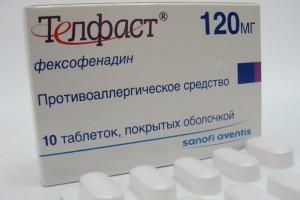 Самое лучшее средство от аллергии