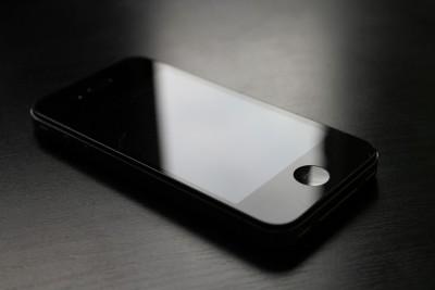 carapiny telefon