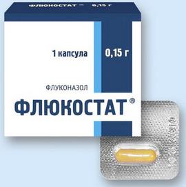 Флуконазол 150 мг как принимать при молочнице