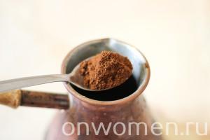 kofe-mokko3