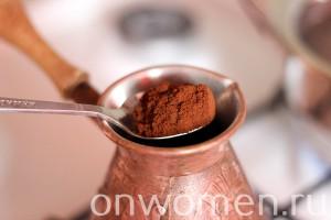 kofe-po-turecki1