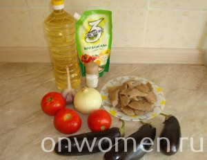 salat-s-baklazhanami-pomidorami-i-gribami1