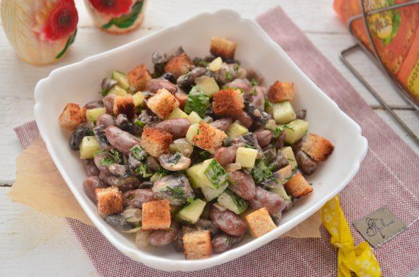 Салат с фасолью, сухариками и шампиньонами